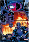 Spider-Man / Deadpool 6